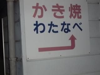 画像 148.jpg